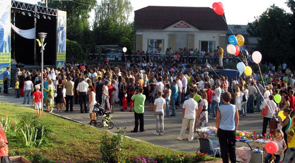 Фото звіт з святкування дня міста Ланівці